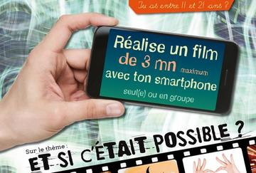 Concours Pocket Film 2016